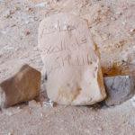 inscriptions dans un tombeau sous roche..